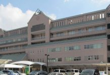 Kanagawa Children's Medical Center
