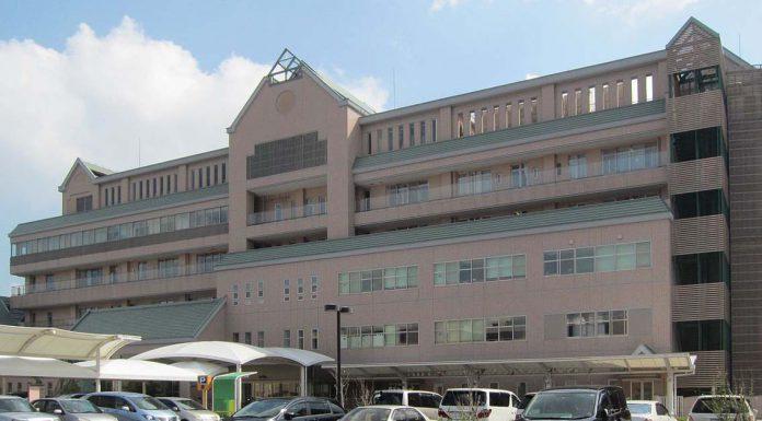 Kanagawa Children's Medical Center